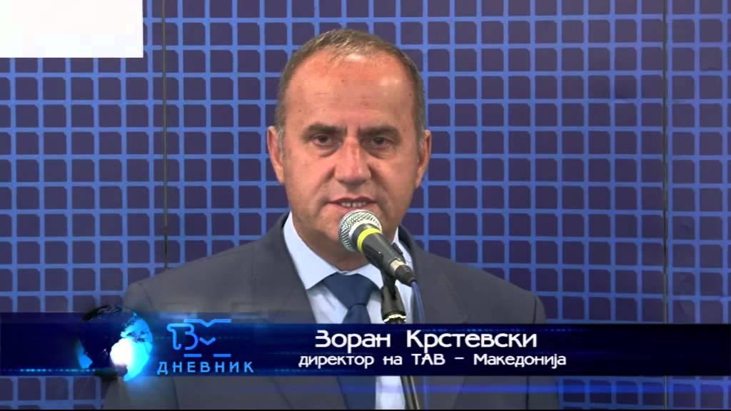 ТВМ Дневник 02.07.2015