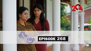Neela Pabalu | Episode 268 | 22nd May 2019 | Sirasa TV Thumbnail