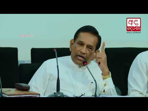 Rajitha responds to NPC declaring May as day of mourning