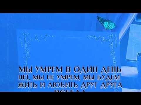клипы скачать в формате mpeg4