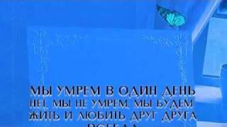 Клипы про любовь: песня любви родным скачать mp4 mp3
