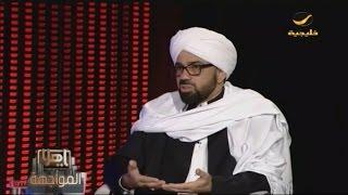 المفكر الإسلامي السيد عبدالله فدعق ضيف يحيى الأمير في ياهلا المواجهة