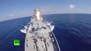 Видео удара кораблей ВМФ России по объектам ИГ в Сирии
