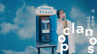 Download lagu [MV] 민수(Minsu) - 괜히(No Reason) / Official Music Video MP3