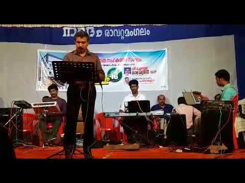 Ente Swapnathin Thamara Poykayil│Malayalam song│Achani│K.J. Yesudas│Sang By Moncy Varghese, Edanad│