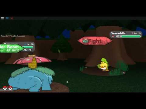 Pokemon Brick Bronze How To Get Leafeon Youtube