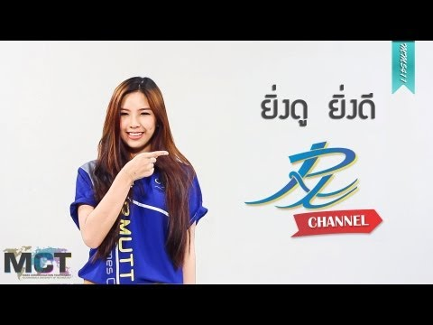 [HD] Spot RT Channel