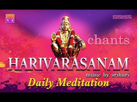 ஹரிவராசனம்-|-harivarasanam-|-latest-ayyappan-2017