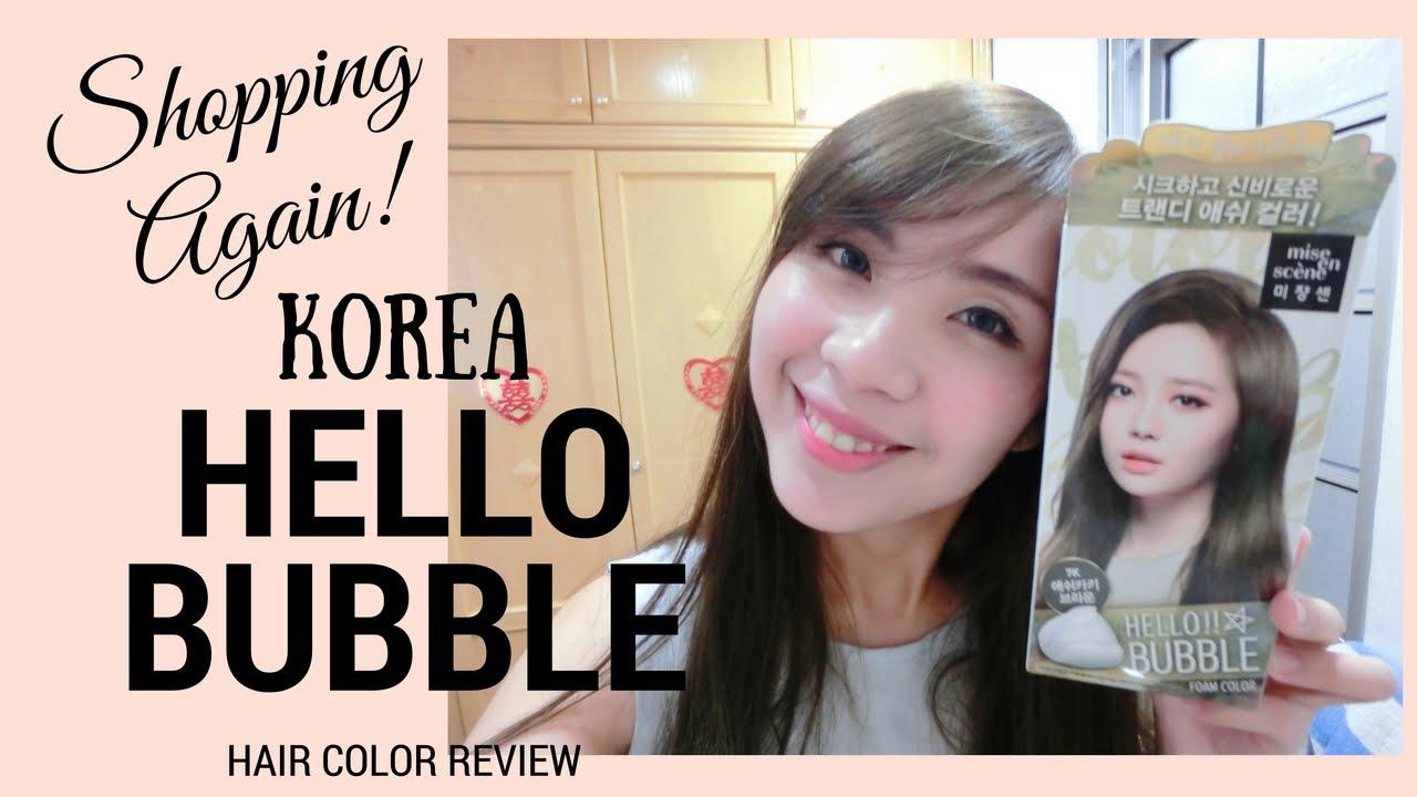 【染发分享 1】自己在家diy 韩国泡泡染hello Bubble 绿色 染发review Youtube