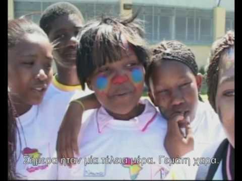 Mazi stin Afriki 2010.mpg