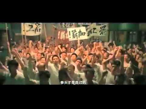 ip-man-the-final-fight-official-trailer-hd-2013