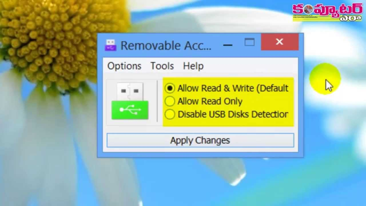 how to make copy protected pen drive
