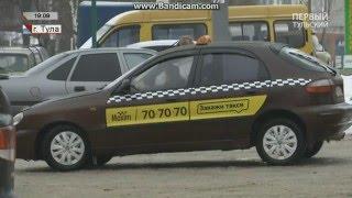 Такси в Туле