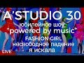 A Studio Fashion Girl