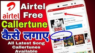 how-to-set-caller-tune-in-airtel-free