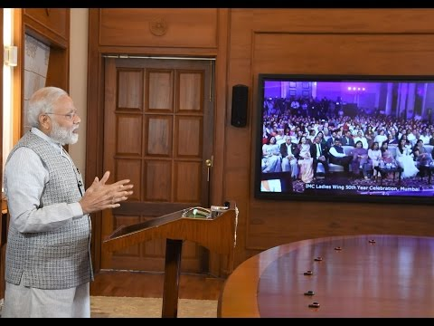 PM Modi addresses 50th year celebrations of IMC Ladies Wing in Mumbai via Video Conference