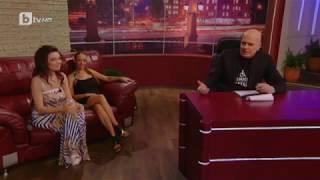 """Шоуто на Слави: """"Нещо лично"""" с гости Лилия Стефанова и Невена Цонева, 24 юли 2018 (част 3)"""