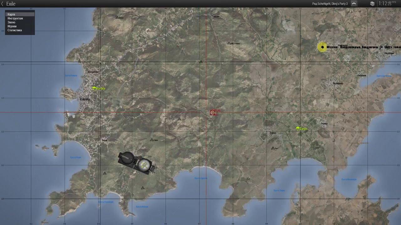 Arma 3 как играть на карте чернорусь однорукий бандит на деньги казино