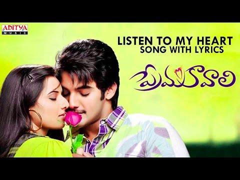 Listen to My Heart - Prema Kavali Songs With Lyrics - Aadi, Isha Chawla
