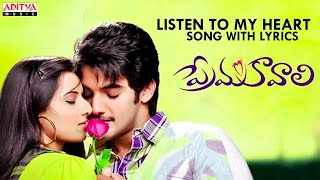 Listen Listen to My Heart Full Song With Lyrics From Prema Kavali Movie. Audio Available on : iTunes - https://itunes.apple.com/in/album/pre... Saavn ...