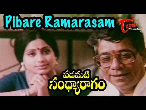 Padamati Sandhya Ragam Movie Songs | Pibare Ramarasam Video Song | Vijayashanti, Thomas Jane