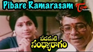 Padamati Sandhya Ragam Movie Songs   Pibare Ramarasam Video Song   Vijayashanti, Thomas Jane