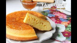 Tahboult timlaline ou tahboulte n'tmelaline est l'appellation de ce...