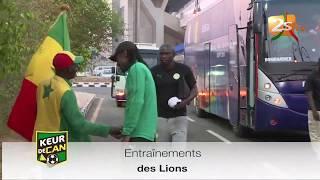 DERNIÈRE SÉANCE D'ENTRAINEMENT DES LIONS AVANT LA FINALE