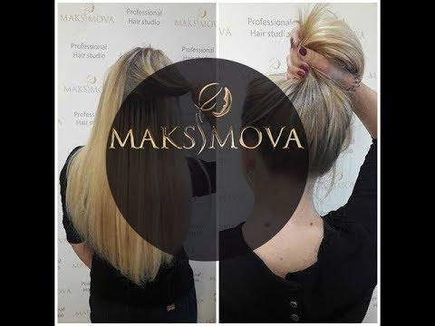 Наращивание волос фото до и после. Экостайл творит чудеса!!!