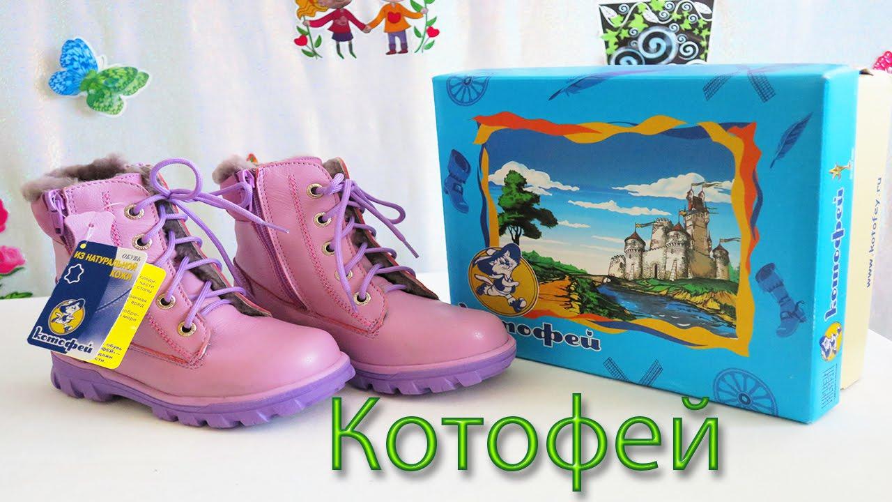 Заходите купить одежду ленне lenne, обувь куома kuoma, детскую одежду и обувь из финских интернет магазинов по ценам распродажи, а также h&m финляндия.