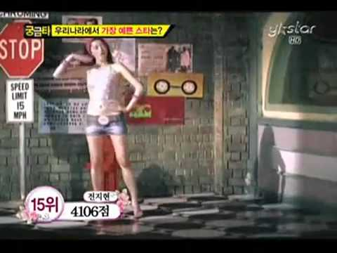 Y-STAR voted the most beautiful star in South Korea TOP 50 - Kim Tae Hee won the first