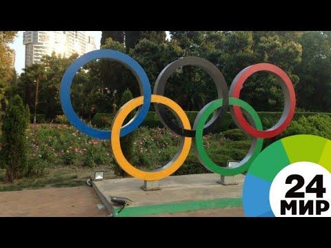 Как повлияет решение WADA по РУСАДА на участие России в ОИ-2018? - МИР 24