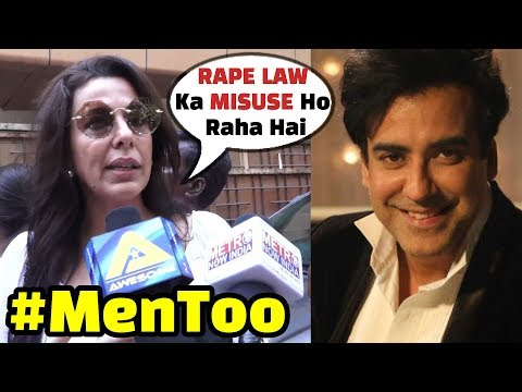 Pooja Bedi Defends Friend Karan Oberoi Who Has Been Accused Of Rape Charge | #MenToo Mp3