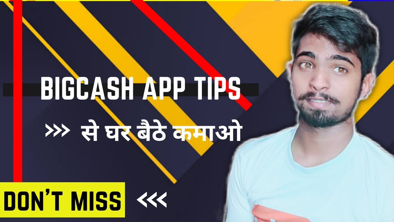 Big cash mod apk free