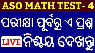 ASO MATH TEST - 4 !! Aso Exam Math Questions !! ASO Exam Math Class 2019