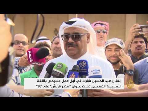 الكويتيون يشيعون الفنان عبد الحسين عبد الرضا  - نشر قبل 2 ساعة