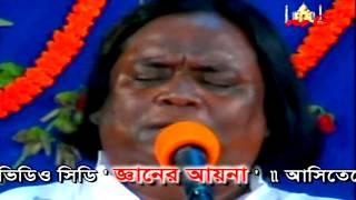 Download Video mon jar jonno kande | rosid sorkar | new baul  folk song MP3 3GP MP4