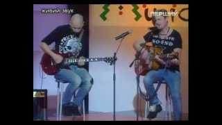 Юркеш - Голота