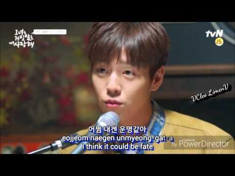 Lee Hyun Woo - I'm Okay Eng Sub Rom Han