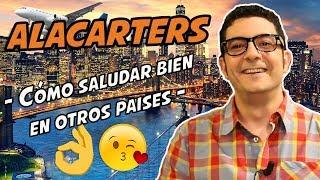Españoles en el mundo | #Alacarters