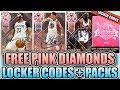 FREE PINK DIAMONDS, LOCKER CODES AND PACKS IN NBA 2K18 MYTEAM