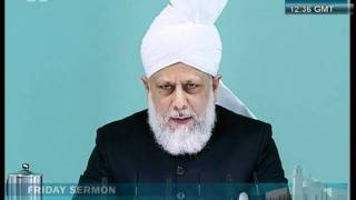 Urdu Friday Sermon 22nd October 2010 - Islam Ahmadiyya