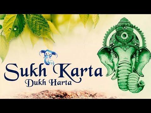 'Sukhkarta Dukhharta' Full Aarti With Lyrics : Ganpati Aarti | Devotional Songs