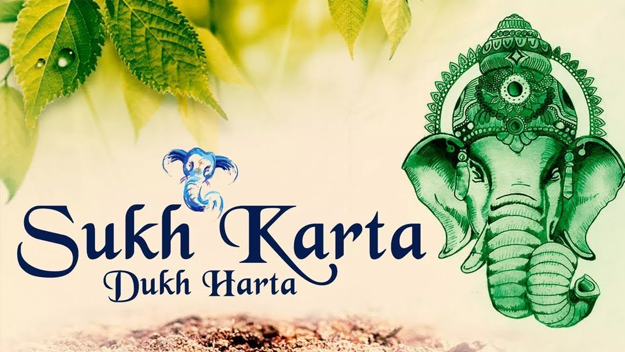sukhkarta dukhharta varta vighnachi lyrics in english
