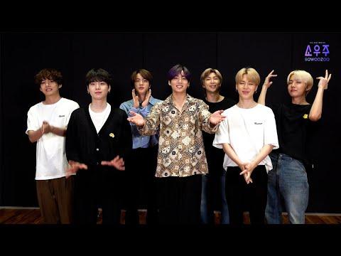 BTS (방탄소년단) 2021 MUSTER SOWOOZOO Announcement