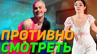 Фаны высмеивают пару Медведева Милохин Медведева не сдержалась и ударила Милохина