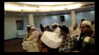 WAPSPOT MOBI Syed Shajar Ali Madari S Speech Delivered International Sufi Conference New Delhi