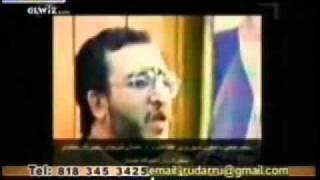 فیلم مستند شکنجه در ایران - قسمت یکم