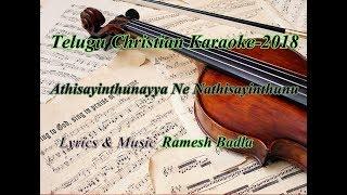 Athisayinthunayya - Telugu Christian Karaoke-2018.