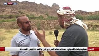 سكاي نيوز عربية تدخل القرى المتاخمة لمركز باقم بعد تحريرها